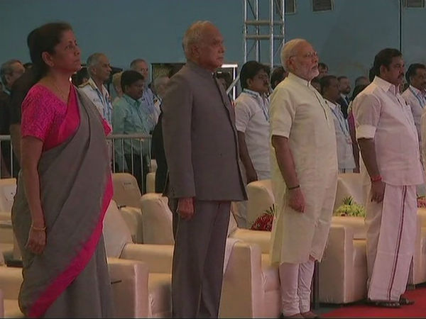 PM Narendra Modi today visiting chennai