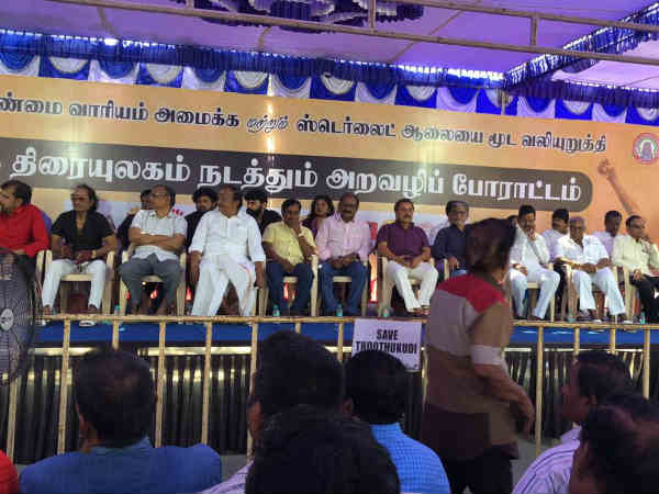 Tamil film industrys token protest for Cauvery
