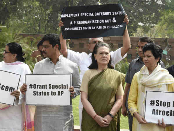 Sonia & Rahul Gandhi join joint opposition protest in Parliament
