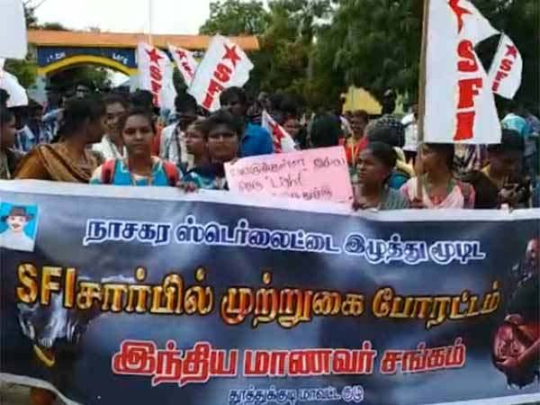 ISF seiged Thoothukudi district collector office with the demand to close sterlite permanently