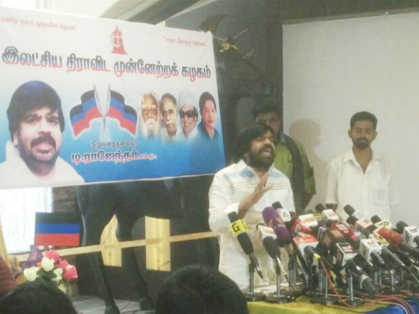 BJPs policy is not giving water to Tamil Nadu: T Rajendar