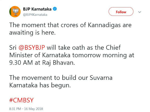 bjp deletes tweet on government formation