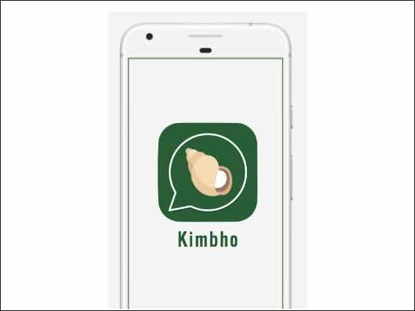 Patanjali announced Kimbho Messanging App in the line of Whatsapp