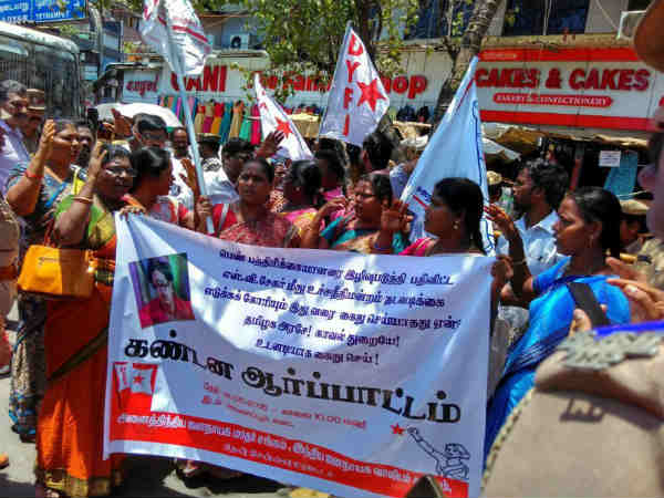 Women Association Protest against SV shekher