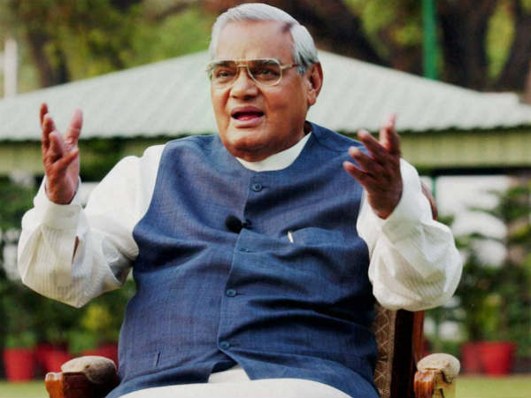 Vajpayee will be in hospital till his urinary infection gets cleared