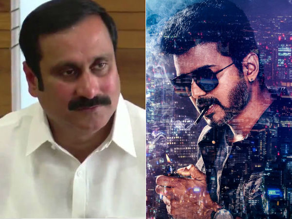 Dr Anbumani comments on Sarkar First look