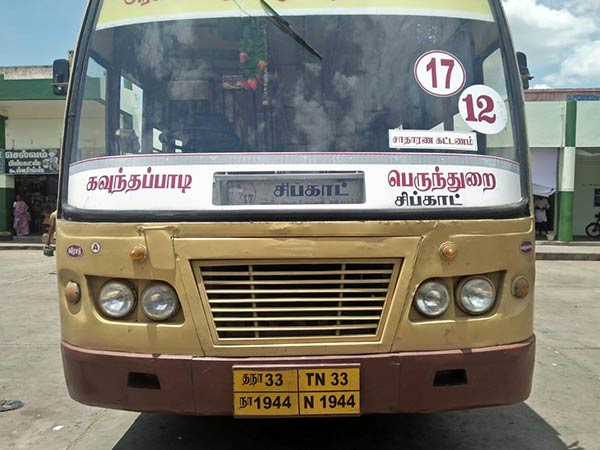 Hindi name board issue: Perundurai bus conductor suspended