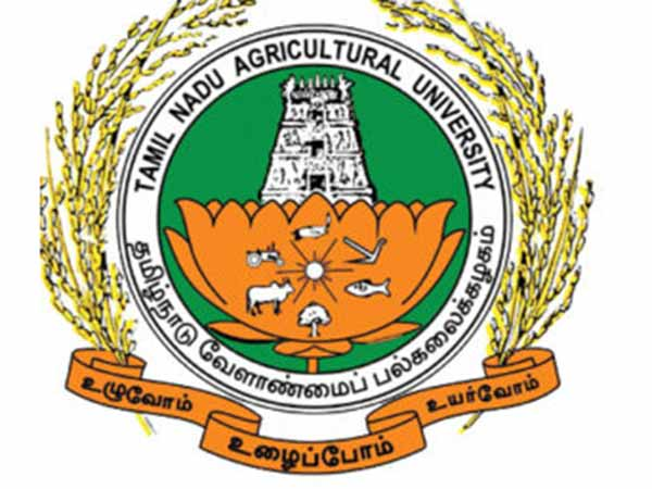 Coimbatore Agriculture University published rank list for agricultural studies