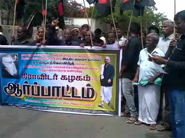 dravidar party demonstrations in coimbatore