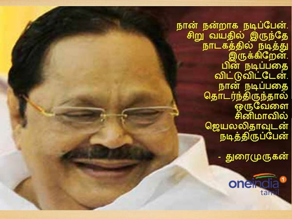If I continued my acting in Childhood, I would end up acting with Jayalalitha says Duraimurugan