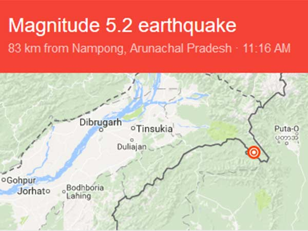 A 5.2 magnitude earthquake hit in Arunachal Pradesh