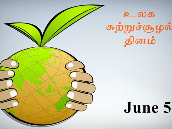 we have to take oath to grow atleast one tree to save the earth on this world environment day