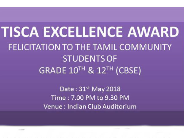 Tamil Community Students Felicitation Awards in Bahrain