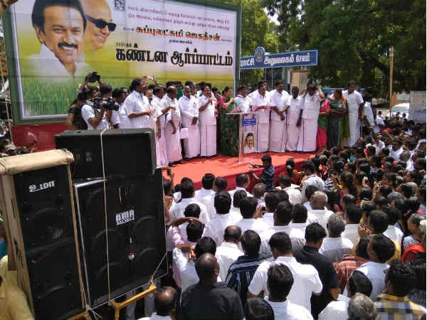 Dmk Protest Against Salem Chennai Greenway Project