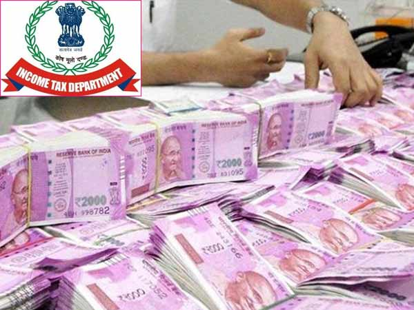 Income Tax Dept detects more than 10000 crore undisclosed Income last Financial year