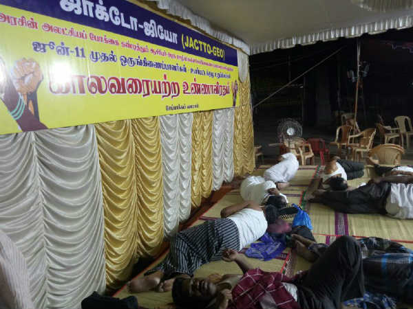The Jokto-Jio system is indefinitely hunger strike in Chennai