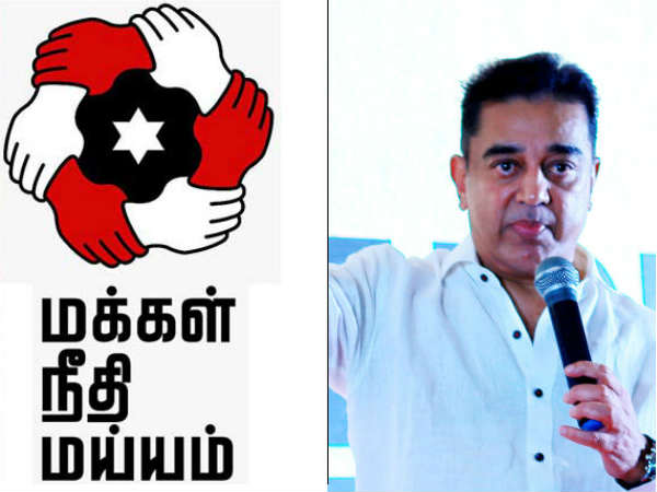 EC registers Makkal Needhi Maiam as unrecognised state political party