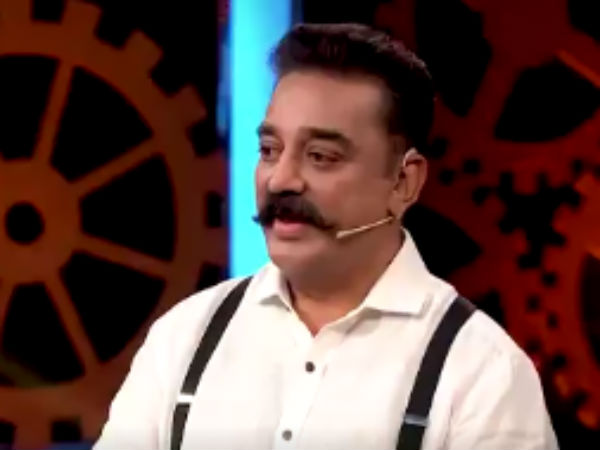 Big Boss Season 2 Tamil: It will be more fun than last season says Kamal Haasan
