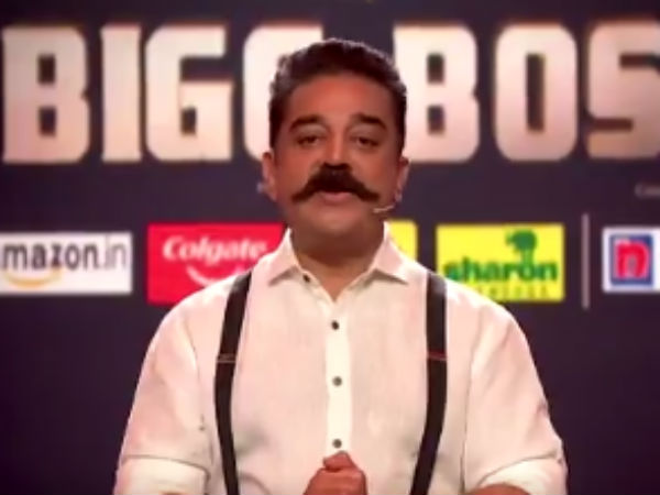 Kamal hassan explaining Bigg boss house