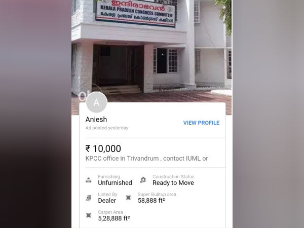 Kerala Congress Office For Sale, a Man gives Ad in OLX amidst Party problem