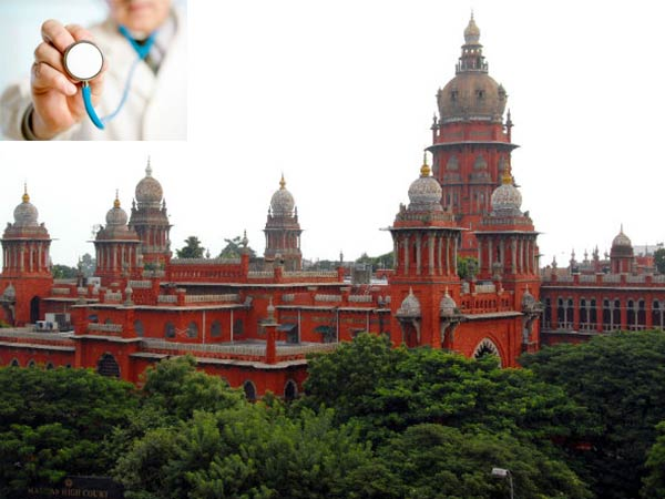 Only Rs 13 lakh per year should be charged for the medical education: Chennai High Court