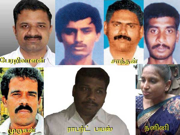 Dont release Seven Tamils, Centre orders to TN
