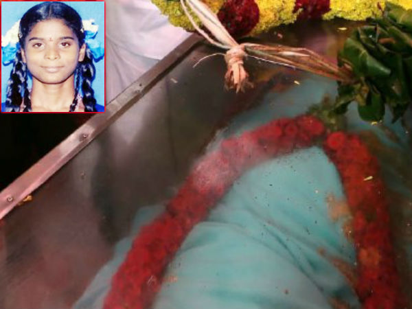 Pradeepa body will be buried today