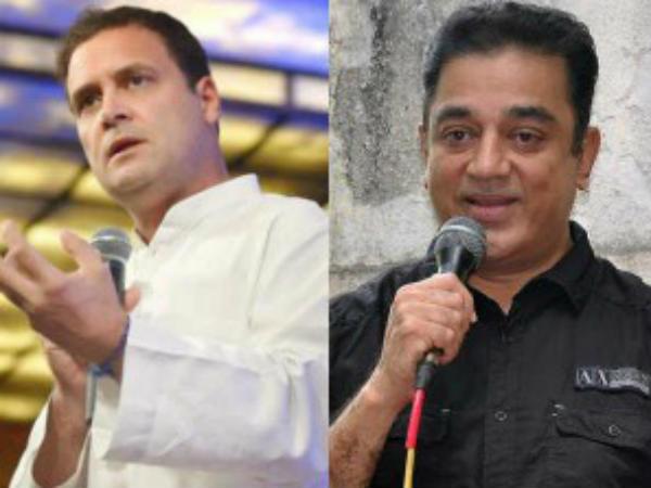 Ulaga Nayagan meets Rahul Gandhi!