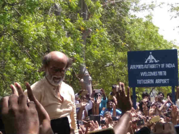 Complaint against actor Rajini in Hosur Police