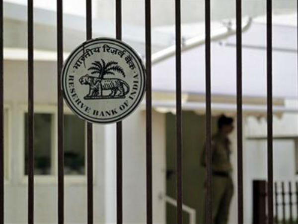 RBI hikes repo rate - home loans set to become costly