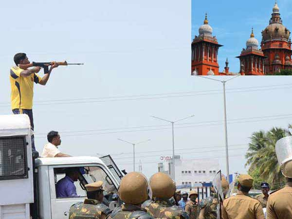 Tuticorin gun shot case transferred to Chennai Highcourt