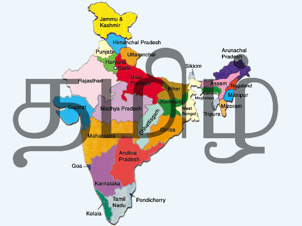 Tamil Speaking persons in Indian States