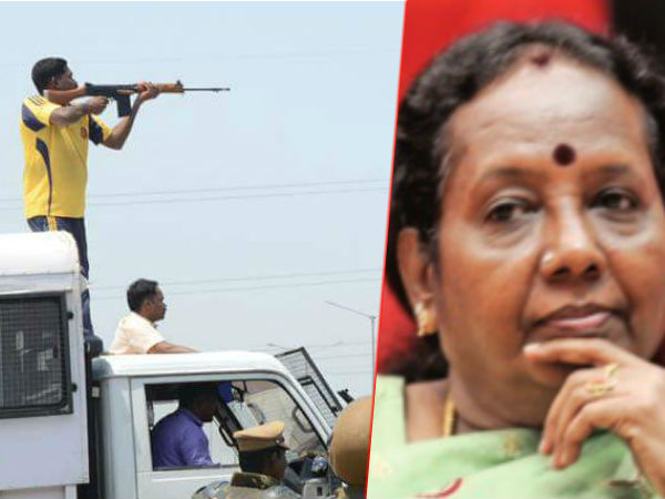 Aruna Jagadeesan Commission to start probe on Tuticorin Firing