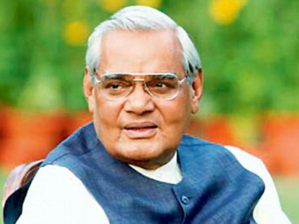Former PM Atal Bihari Vajpayees condition is stable