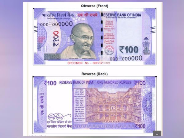 New Rs. 100 notes are introduced