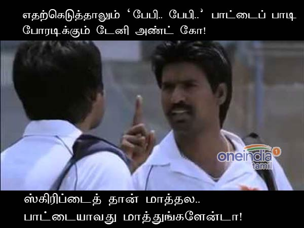 memes on big boss 2 tamil