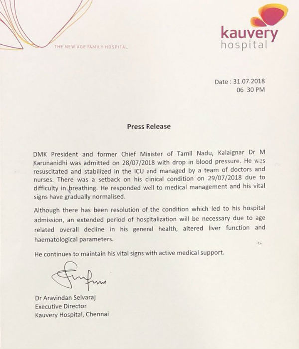 Extended period of hospitalization will be necessary for Karunanidhi: Kauvery hospital
