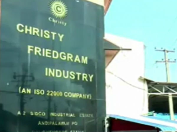 IT department raids in Christy Friedgram Industry for the 4th day