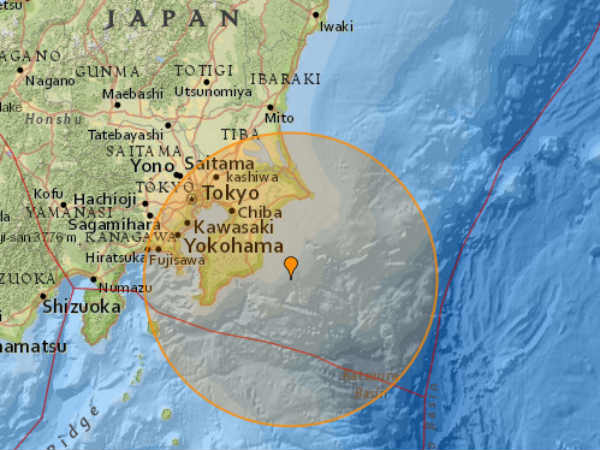 Earthquake hits Japan in the Evening