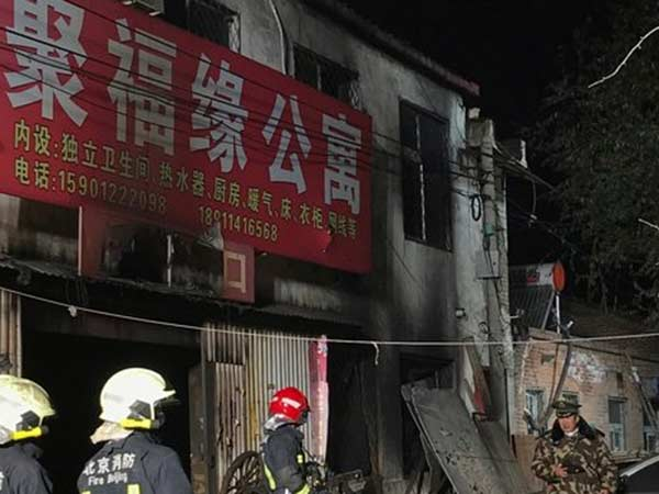 Fire accident in China factory kills 19 people