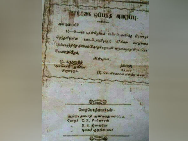 DMK chief Karunanidhis wedding invitation goes viral