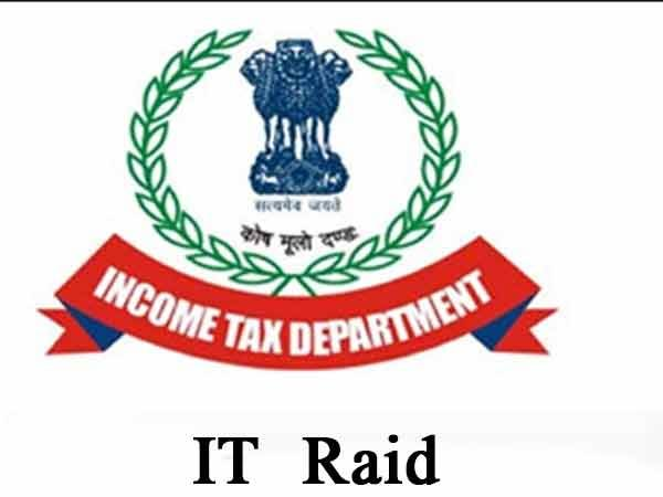 Income Tax raid at the Krishti Health Mix and Egg company in Namakkal