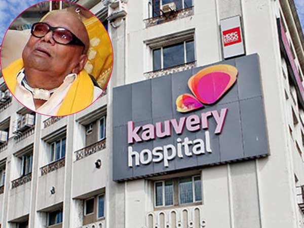 Karunanidhi Health Status: Kauvery Hospital will release new medical bulletin today