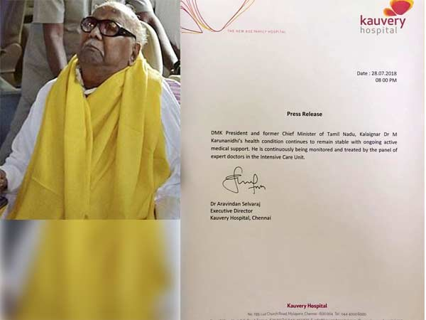 Karunanidhi health is in stable condition, Kauvery hospital releases new bulletin
