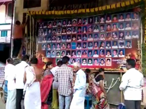 Kumbakonam school fire accident, 94 children's 14th year commemoration