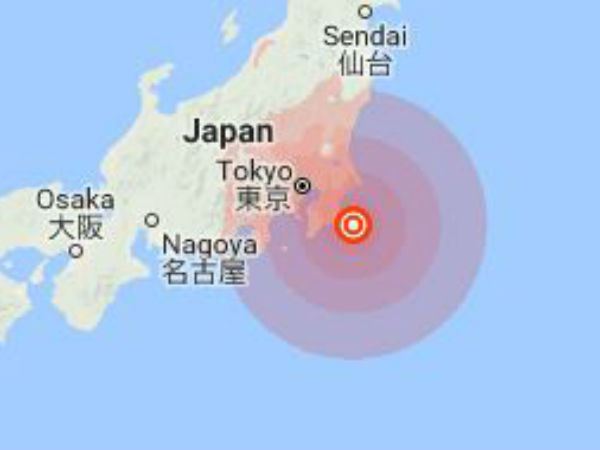 Japan Tokyo hits by a powerful earthquake today