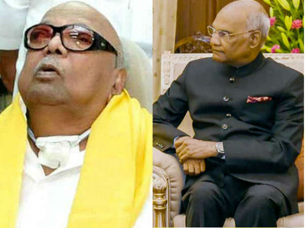 President Govind enquired about Karunanidhis health condition via phone