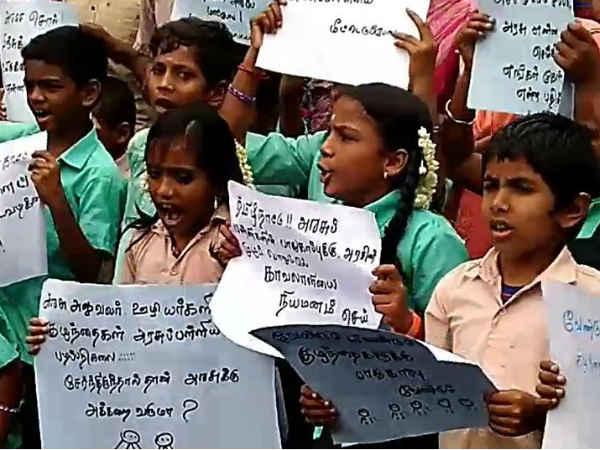 school students books burned in coimbatore