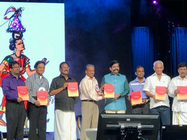 Thanga tamil book released in fetna function