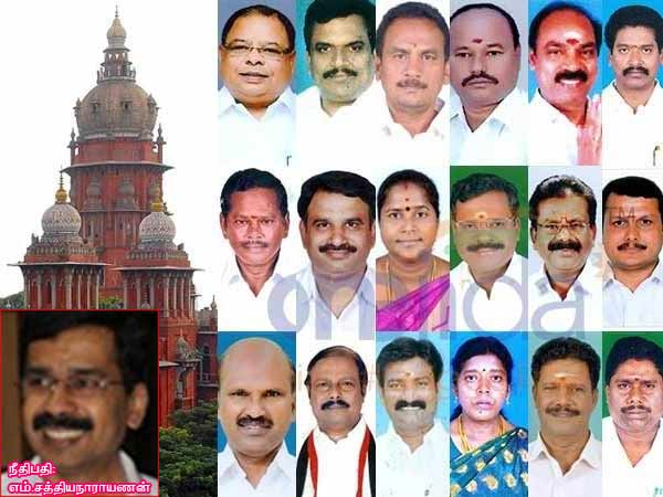 18 MLAs disqualification case to hear today live updates